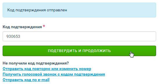 Зарегистрироваться в Forex4you