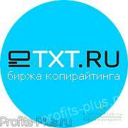 Биржа копирайтинга (статей) eTXT