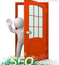 Как войти в SeoSprint