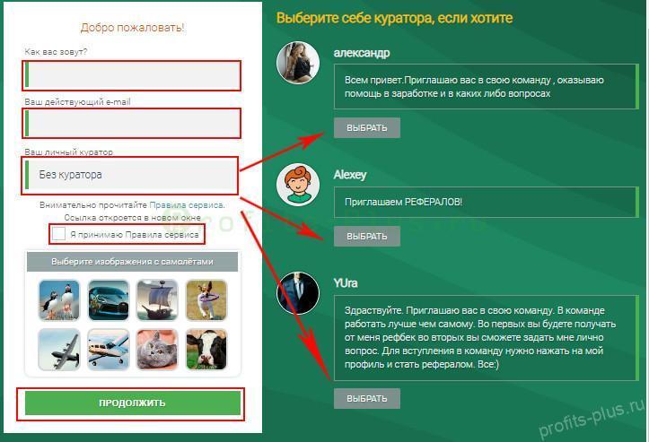 Регистрация на Сео Спринт, чтобы заработать в интернете