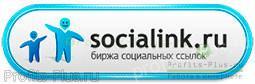 Заработок на капче в Socialink