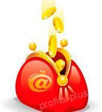 Как вывести деньги с WMmail