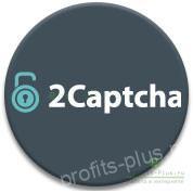 Как работать и зарабатывать в 2Captcha
