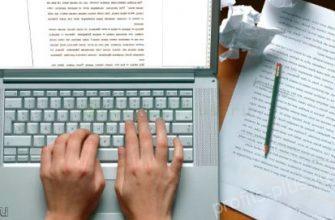 Как заработать на статьях в интернете?