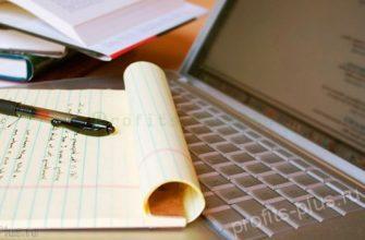 Заработать на написании текстов в интернете