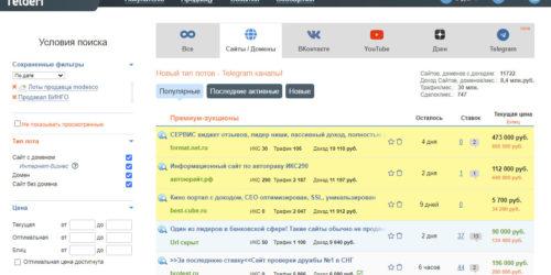 Как купить или продать страницу через telderi.ru